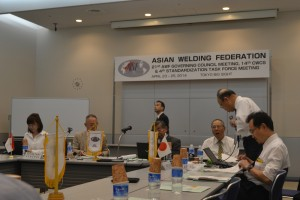 22 April 2014 Meeting AWF Japan